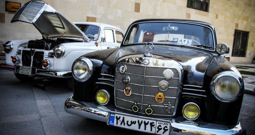 """نمایشگاه """"سوئیچ های طلایی"""" در موزه خودروهای اختصاصی نیاوران"""