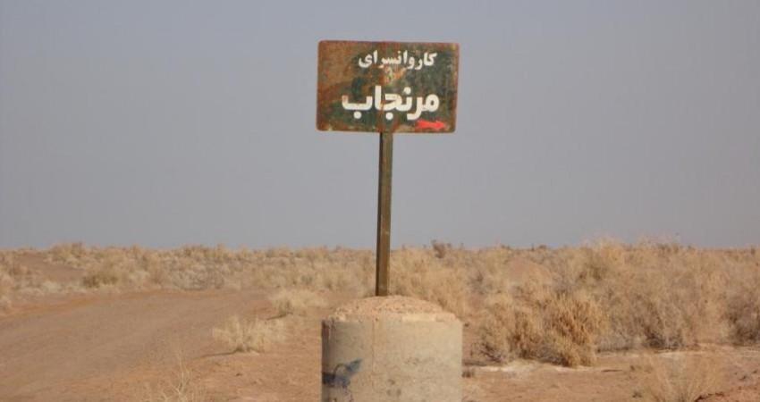 نصب تابلوهای مسیرنما در منطقه نمونه گردشگری مرنجاب
