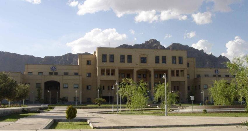 اعلام آمادگی دانشگاه اصفهان برای توسعه منابع انسانی در صنعت گردشگری
