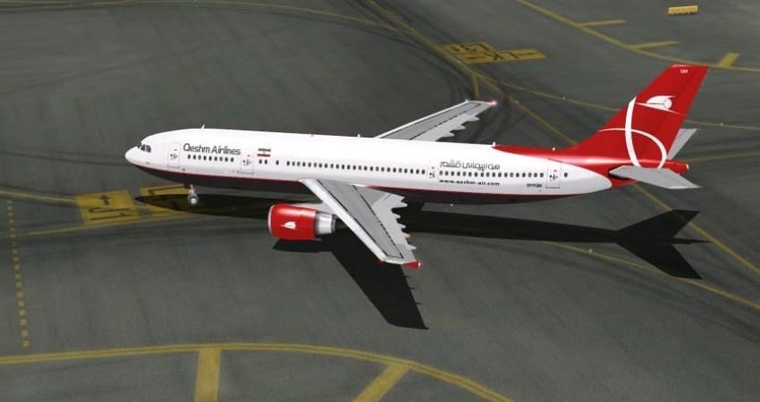 شمار مقصدهای پروازی قشم ایر به 37 رسید
