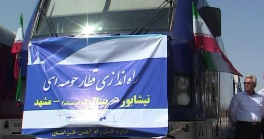 قطار حومه ای مشهد-بینالود، در راستای اهداف مشهد 2017