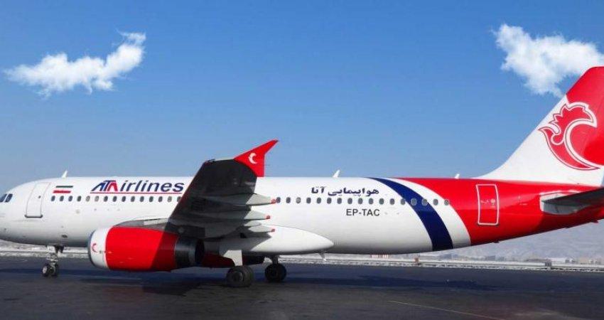 ورود بوئینگ 737 شرکت هواپیمایی آتا
