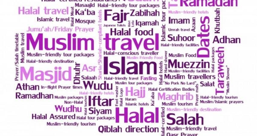 تمرکز فیلیپین بر گردشگری حلال
