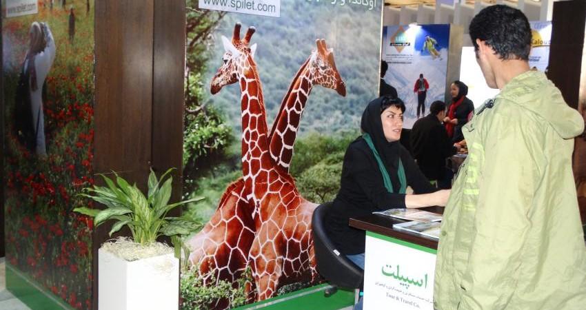 همکاری مشترک آژانس های طبیعت گردی در اجرای تور و نمایشگاه گردشگری