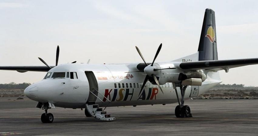 نیاز ضروری ایران به هواپیمای 50 تا 100 نفره