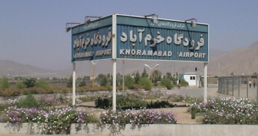 تعطیلی موقت پروازهای فرودگاه خرم آباد به مشهد و عتبات عالیات