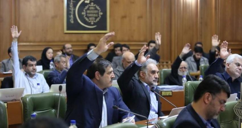 تمدید مهلت دو ساله برای جابجایی صنایع مزاحم به تالاب بهرام