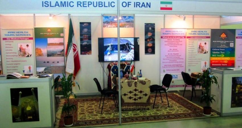 همایش گردشگری و سفر در کیش برگزار می شود