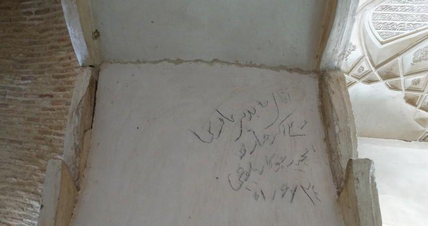 کمپین مقابله با یادگاری نویسی روی آثار تاریخی ایجاد شد