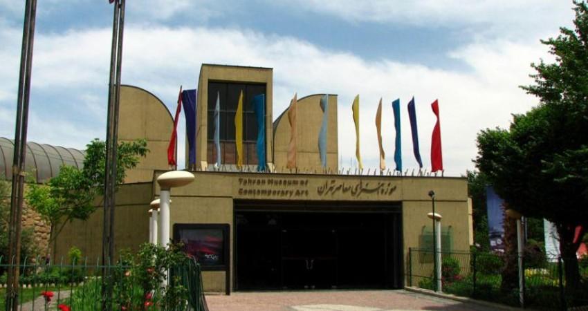 موزه «هنرهای معاصر» به بخش خصوصی واگذار نمی شود