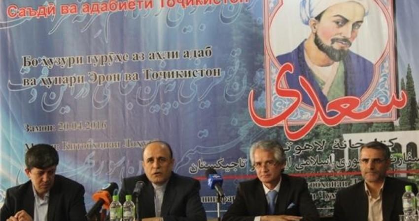 مراسم بزرگداشت روز سعدی در تاجیکستان برگزار شد