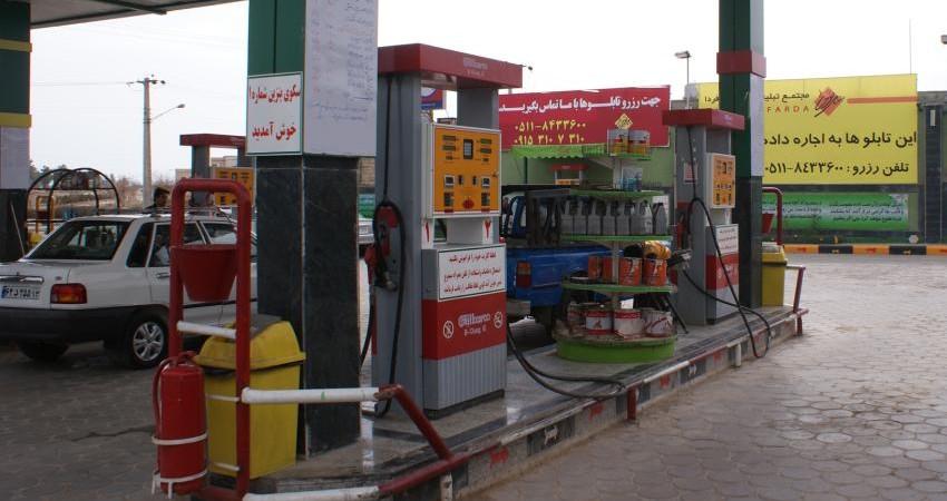 قطع سوخت خودرو های فاقد بیمه