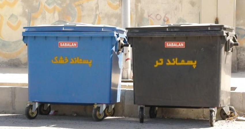 استفاده از زباله سوز منوط به تفکیک زباله از مبدا است