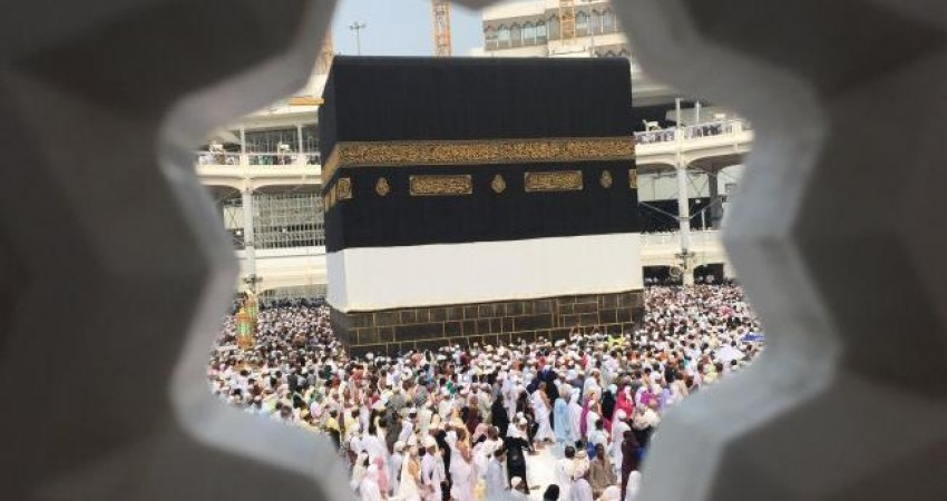 واکنش سازمان حج به دعوت عربستان برای عمره