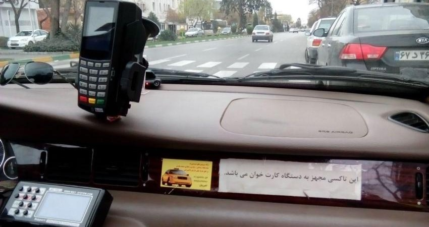 خداحافظی تاکسی ها با پول نقد
