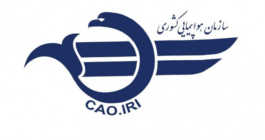 مجوز 84 دفتر خدمات مسافرت هوایی لغو شد