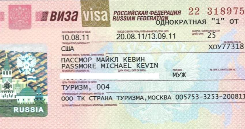 بررسی لغو روادید گروهی گردشگران ایرانی از سوی روسیه