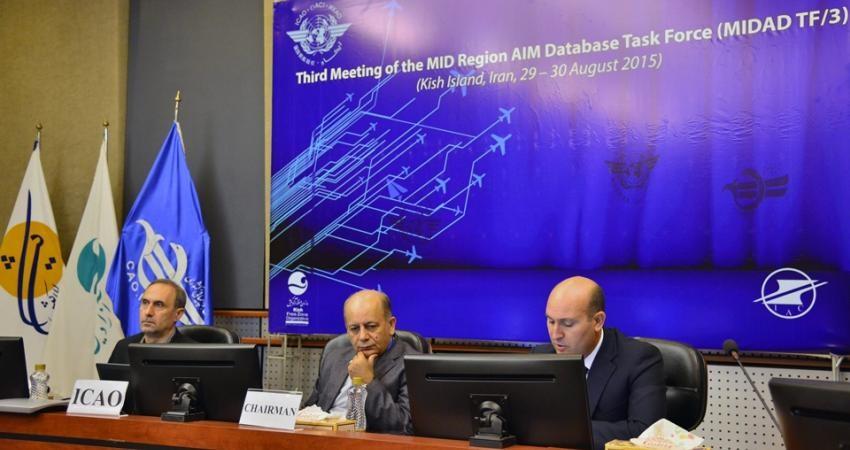 هشتمین اجلاس بین المللی هوانوردی در كیش آغاز شد