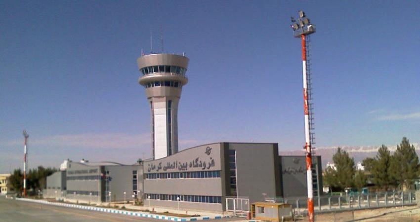 واگذاری مدیریت بحران فرودگاه کرمان به بخش خصوصی