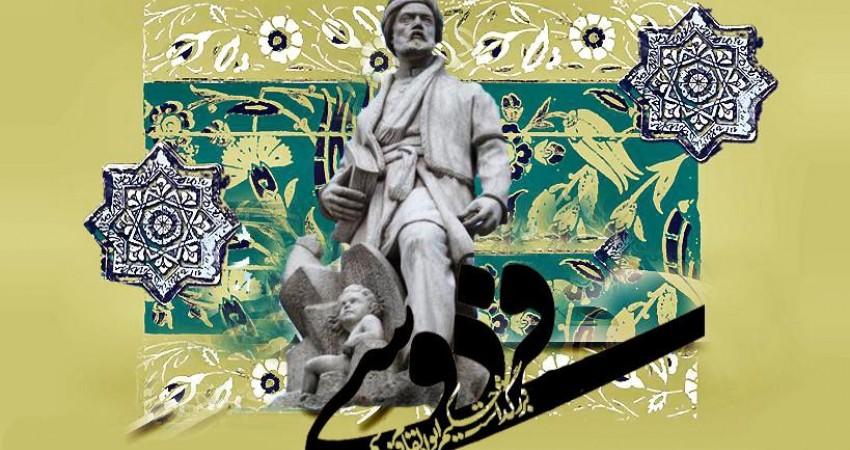 وجود 181 نسخه خطی شاهنامه در ایران