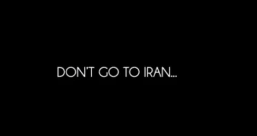 فیلمساز فرانسوی: سفر به ایران می تواند بهترین سفر زندگی باشد