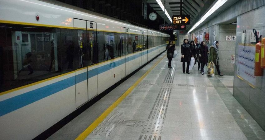 مسافران مترو بدانید و آگاه باشید
