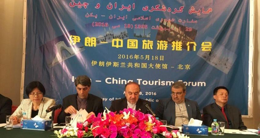 سلطانی فر: صنعت گردشگری عاملی مهم در توسعه اقتصاد پایدار است