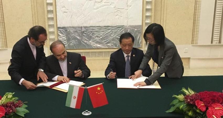 یادداشت تفاهم همکاری مشترک ایران و چین در حوزه گردشگری امضا شد