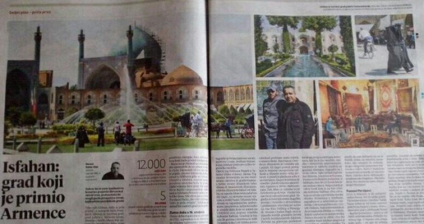 معرفی جاذبه های ایران، این بار در روزنامه کرواسی