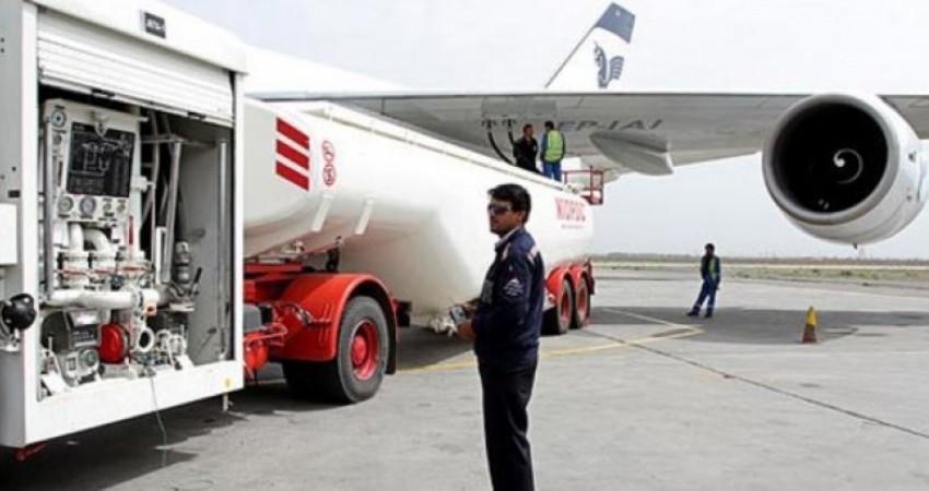 آشنایی با امنیت پرواز در ایران