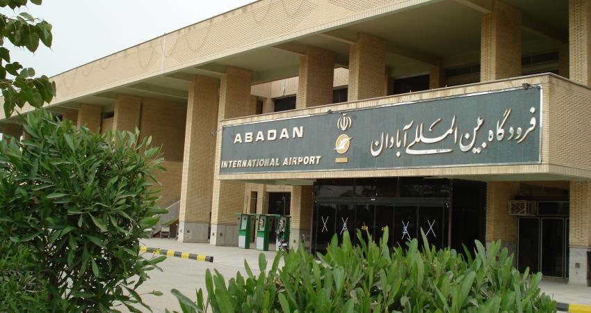 برقراری پرواز مشهد - آبادان