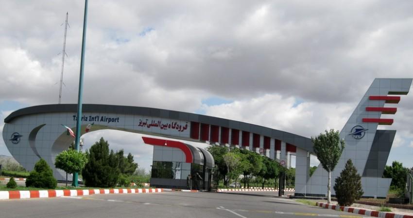 رشد بالای 50 درصدی پروازهای داخلی و خارجی فرودگاه تبریز