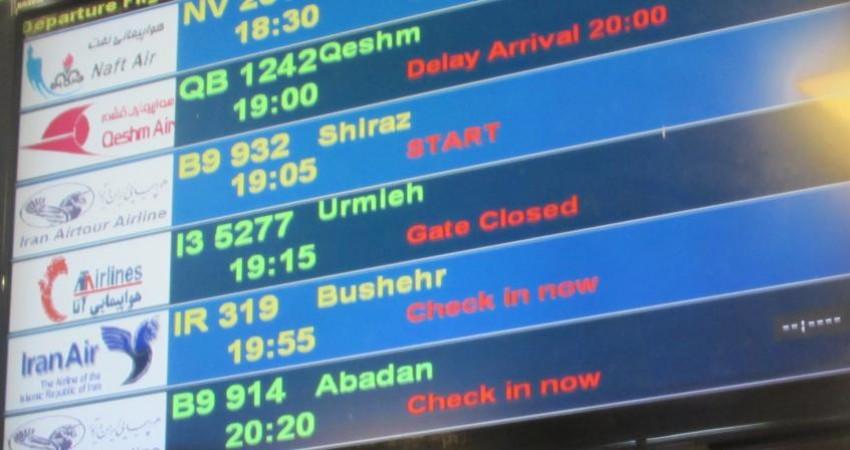 ایرلاین های دارای بیشترین و کمترین حجم تاخیر پروازی کدام ها هستند؟