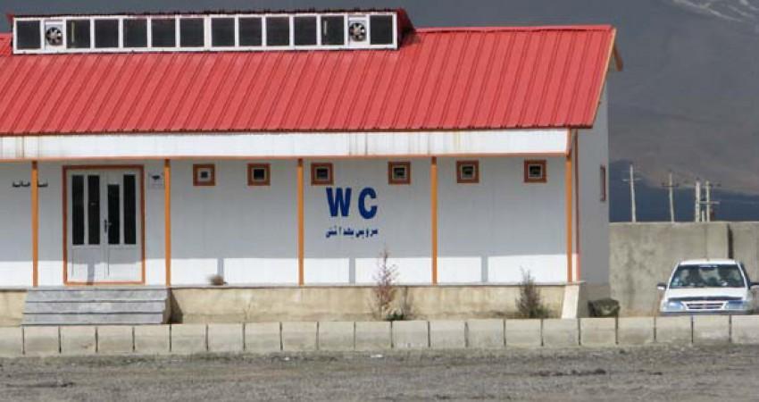 ساخت سرویس های بهداشتی بین راهی بر عهده کیست؟