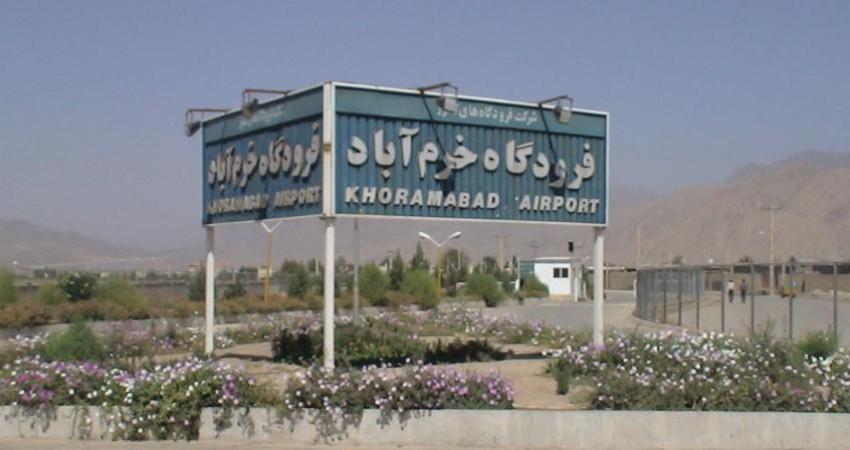 توسعه فرودگاه خرم آباد با حفظ پروازها انجام می شود