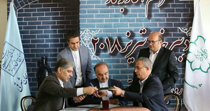 تبریز 2018 نقطه آغاز تحولات عظیم اقتصادی، گردشگری و فرهنگی