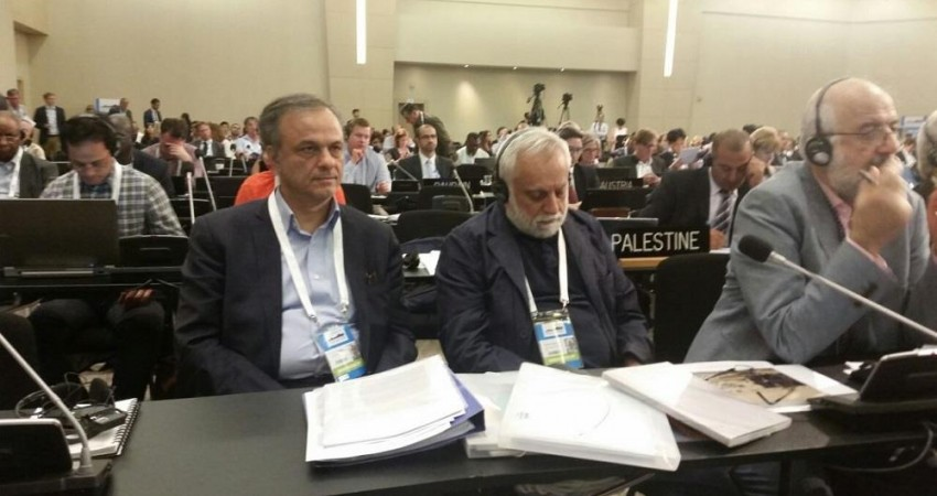 اجلاس یونسکو در ترکیه تعلیق شد