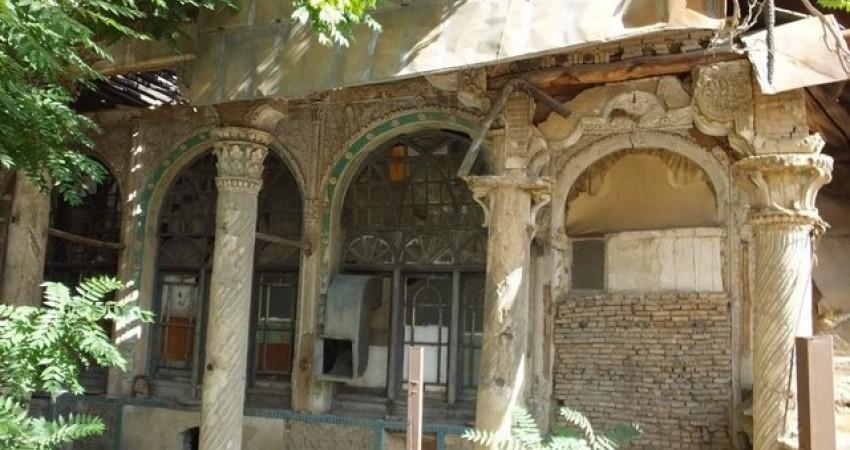 خانه حاکم سابق تهران، قیمت پایه 12 میلیارد تومان!