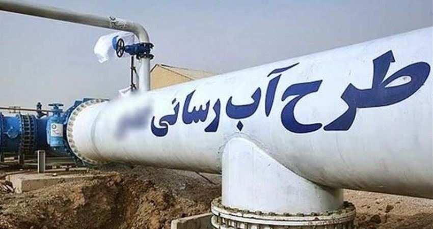 وضعیت ساخت کمربند آبی در تهران