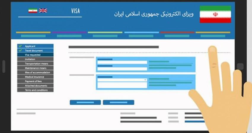 جزئیات ویزای الکترونیک از زبان قشقاوی