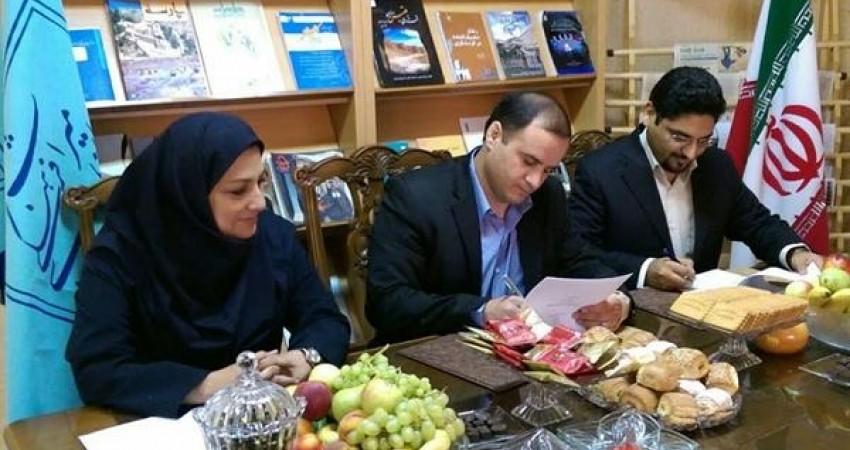 امضای تفاهمنامه همکاری بین مؤسسه آموزش عالی سازمان میراث فرهنگی با دانشکده گردشگری