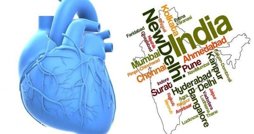 چگونگی سفر به دیار سلامتی