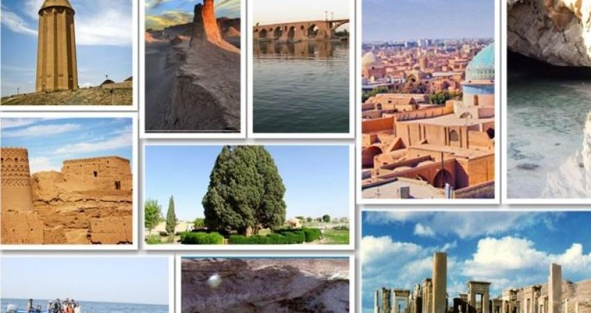 ایران در مجله سفر آلمانی معرفی شد
