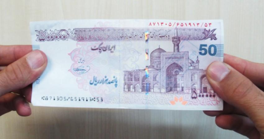 دولت آینده و مسیر اقتصاد ایران