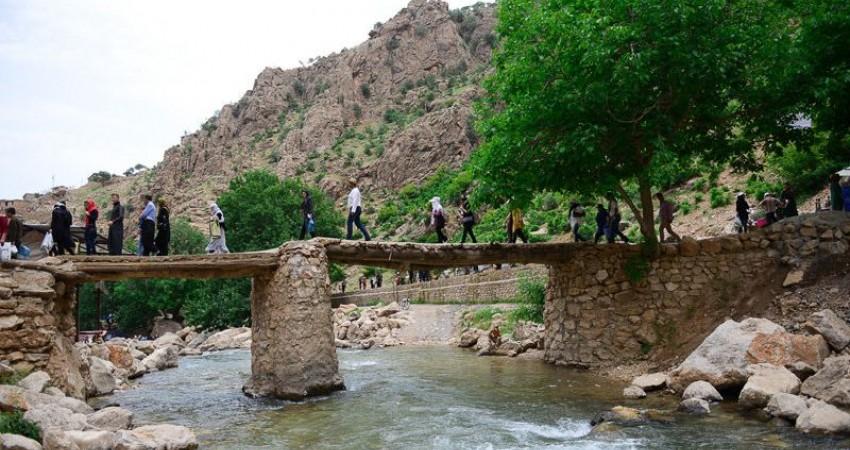 کردستان مکانی برای گردشگری طبیعی