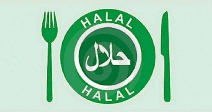 """دریافت استاندارد """"حلال"""" برای تمامی هتل ها الزامیست"""