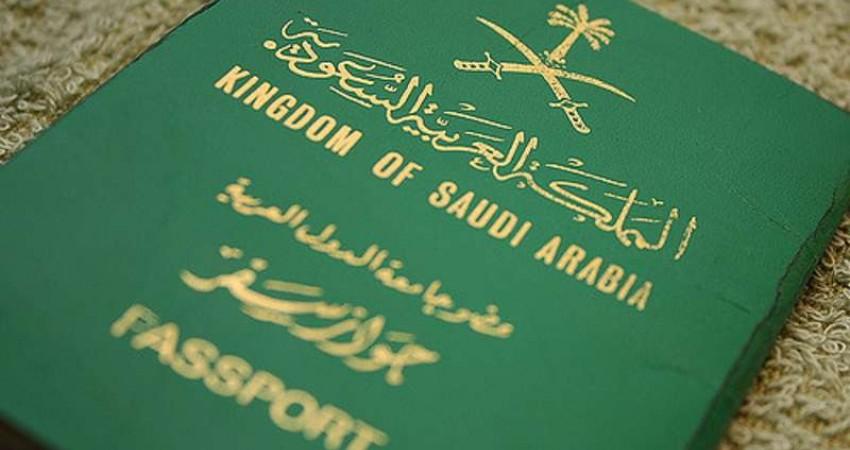 منع سفر شهروندان عربستانی به ایران