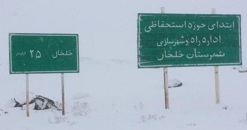 بارش برف وکولاک جاده های کشور را مسدود کرد