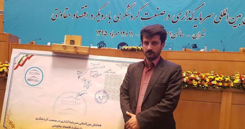 6 توصیه برای توسعه صنعت گردشگری ایران