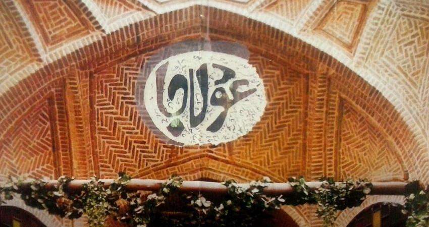 عودلاجان، قطب صنایع دستی ایران